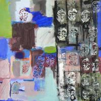 Photomaton 12 (2012) : Acrylique sur Papier marouflé   50 x 50 cm.