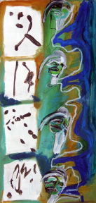 Ecriture d'une Moche (2011) : technique mixte sur Papier   50 x 25 cm.
