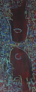 Tapis de Marriage (2016) : Acrylique sur Papier   127 x 53 cm.